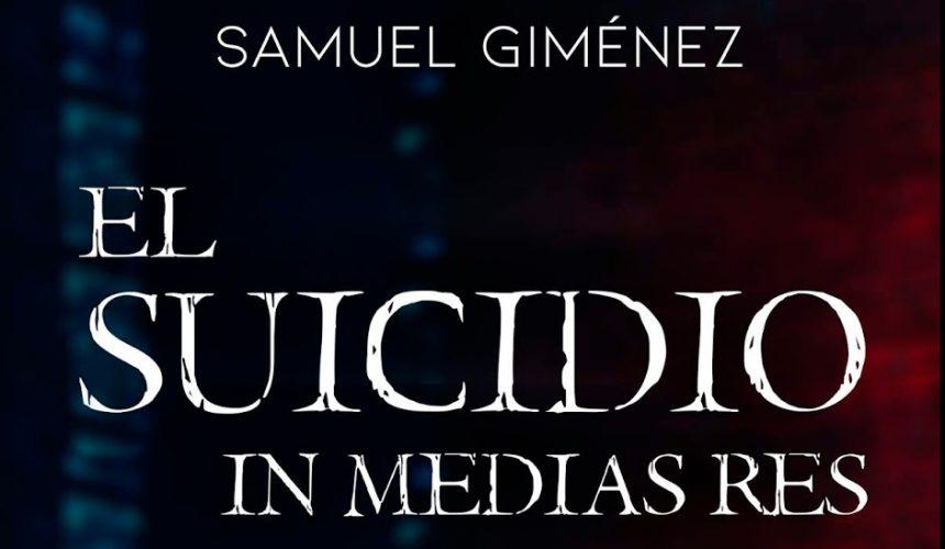 Samuel Giménez publica la seva primera novel·la